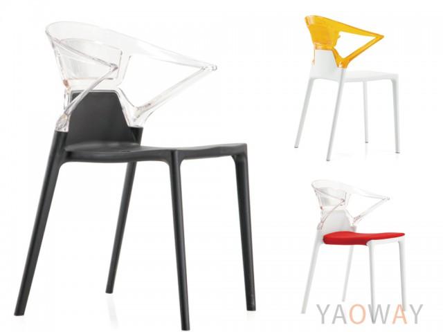寶石椅1308series