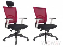 艾杰網椅(坐墊泡棉)-AJ01SG