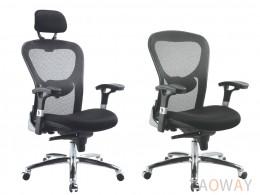 雅諾特級網椅(坐墊泡棉)-ARseries