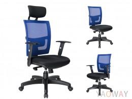 艾維網椅(坐墊泡棉)-AVseries