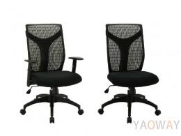 大衛塑鋼網椅-DVseries