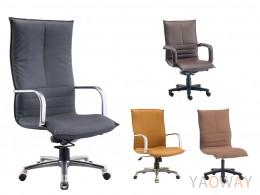 喬丹會議椅(時尚款)-JDseries