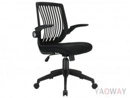 樂活扶手塑鋼網椅-LH02TG