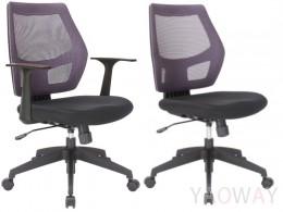 萊姆網椅(坐墊泡棉)-LM02STG