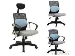 丹緹塑鋼網椅-DTseries