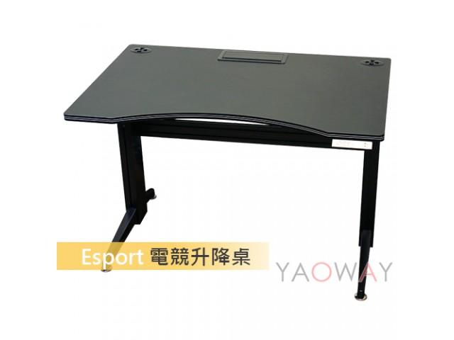 Esport電競電動升降桌 (強化橫桿)