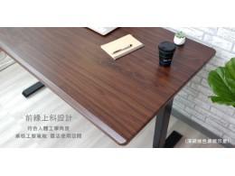 電動升降桌-桌板 (FUNTE)