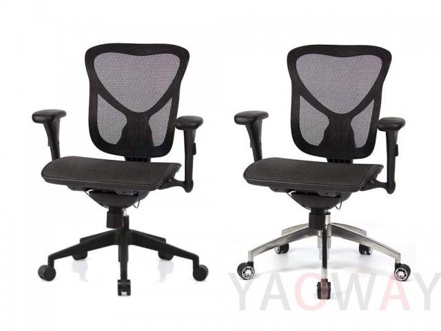 SL-D1 人體工學全網椅