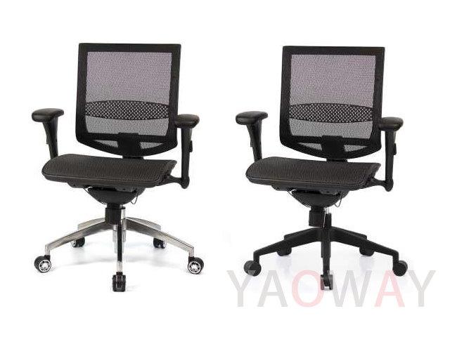 SL-D2 人體工學全網椅