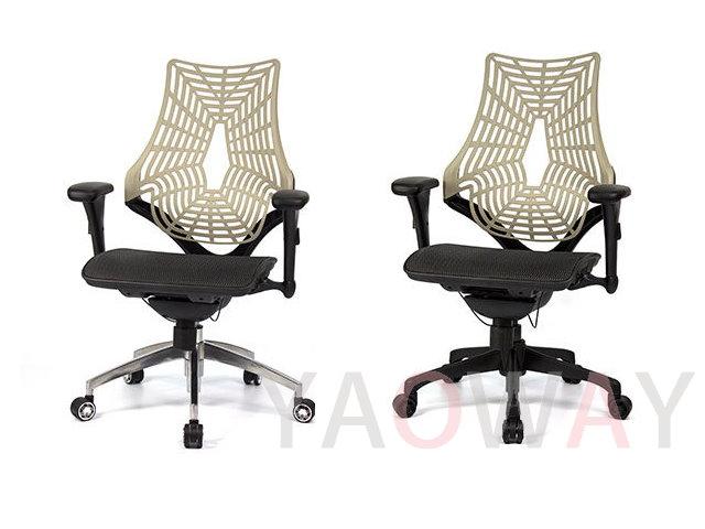 SL-D9 人體工學椅 椅背可折