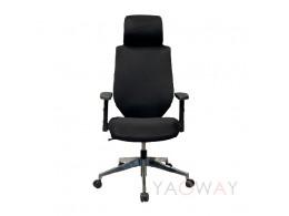 17021平價人體工學椅