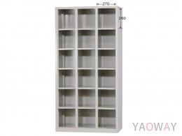 多用途置物櫃(全鋼製開放式)DF-E4018-OP