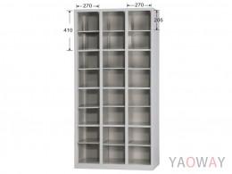 多用途置物櫃(全鋼製開放式)DF-E4024-OP