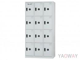 多用途置物櫃(ABS衣櫃)DF-E5012FA