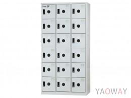 多用途置物櫃(ABS衣櫃)DF-E5018FA