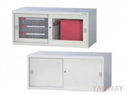 鋼製連接組合公文櫃DF-KG/S-02A