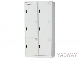 多用途置物櫃(衣櫃)HDF-2506A