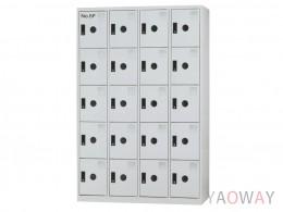 多用途置物櫃(ABS衣櫃)KL-3520FA