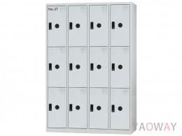 多用途置物櫃(ABS衣櫃)KL-5512FA