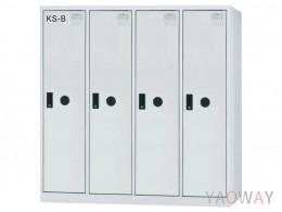 多用途置物櫃(衣櫃)SDF-0504A