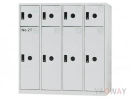 多用途置物櫃(衣櫃)SDF-0508A