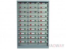 重量型零件櫃SY-830N(30格)