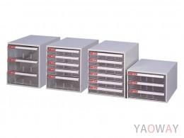 單排(A4.A3.規格)桌上型效率櫃系列 /高19.5~33(cm)