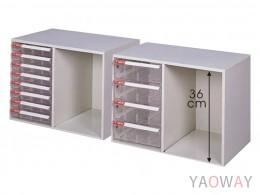 雙排(A4.B4.規格)桌上型效率櫃系列 /高40.5(cm)