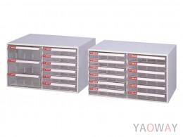 雙排(A4.B4.A3.規格)桌上型效率櫃系列 /高30~31.5(cm)