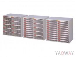 雙排(A4.B4.A3.規格)桌上型效率櫃系列 /高49.5(cm)