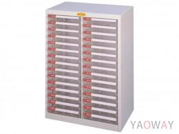 雙排(A4.B4.A3.規格)落地型效率櫃系列 /高74(cm)