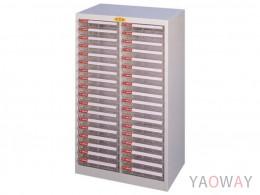 雙排(A4.B4.A3.規格)落地型效率櫃系列 /高88(cm)