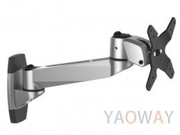 單延伸臂牆座式螢幕支架