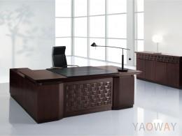 DS-A1002主管桌
