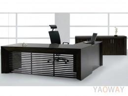 HJ-9833 主管桌