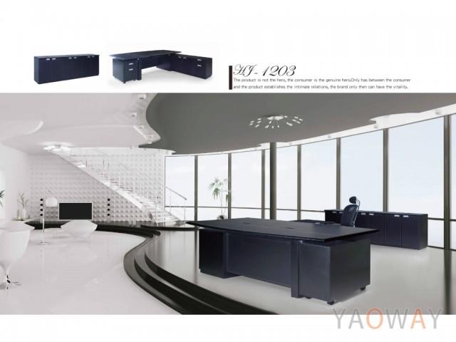 HJ-1203主管桌