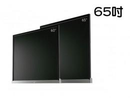 EziWrite 電子黑板 65吋 雙機包裝 一次兩台 (可輸入電腦 局部擦)
