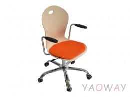 職員椅CSKE01(會議椅/洽談椅/餐椅/四腳椅)