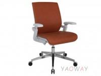 新式無底盤椅