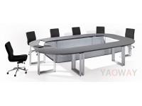造型會議桌