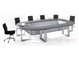 OTTO-STYLE會議桌