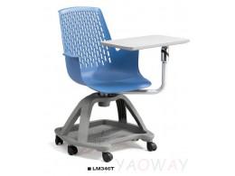 LM-346T上課椅