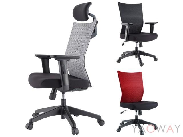 KTS-101系列 月彎造型 椅背 坐墊泡棉