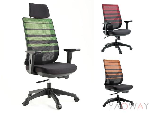 KTS-108系列 漸層網背椅