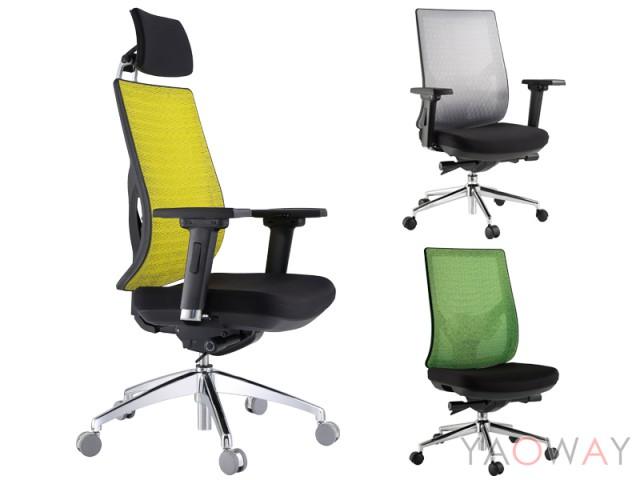 KTS-109系列網背椅  新式底盤(坐墊深度可調) 坐墊泡棉