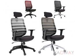 KTS-638系列 椅背漸層網  升降扶手 坐墊泡棉