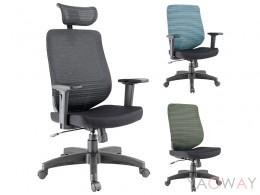 KTS-690系列 條紋椅背  多色可選 坐墊泡棉