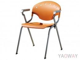 太陽椅-扶手
