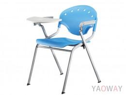 太陽椅-桌板