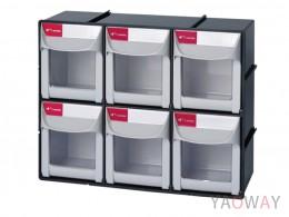樹德快取分類盒 FO-306(6格)